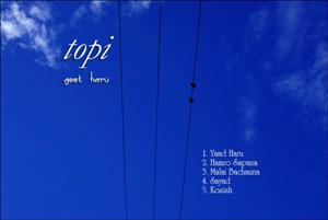 Topi Band Geet Haru EP Download