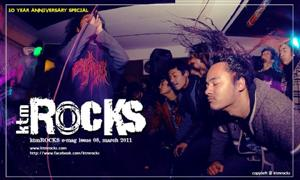 ktmROCKS Emag Issue 8 Download