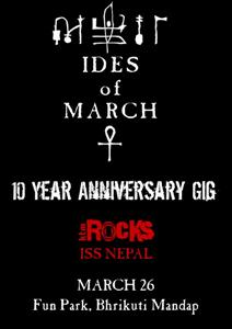 Ides Of March KtmROCKS 10th Year Anniversary Concert