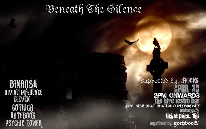 "Nepali Underground Concert ""Beneath The Silence"" 2011"