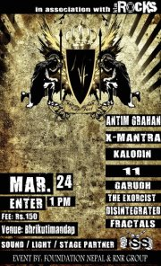 Gig Alert:NEPFEST MARCH(promotional gig of DECAPITATED in Nepal)