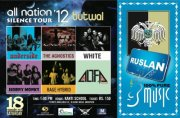 "Gig Alert:Silence Entertainment Nepal now in Butwal with ""ALL NATION SILENCE TOUR '12″"