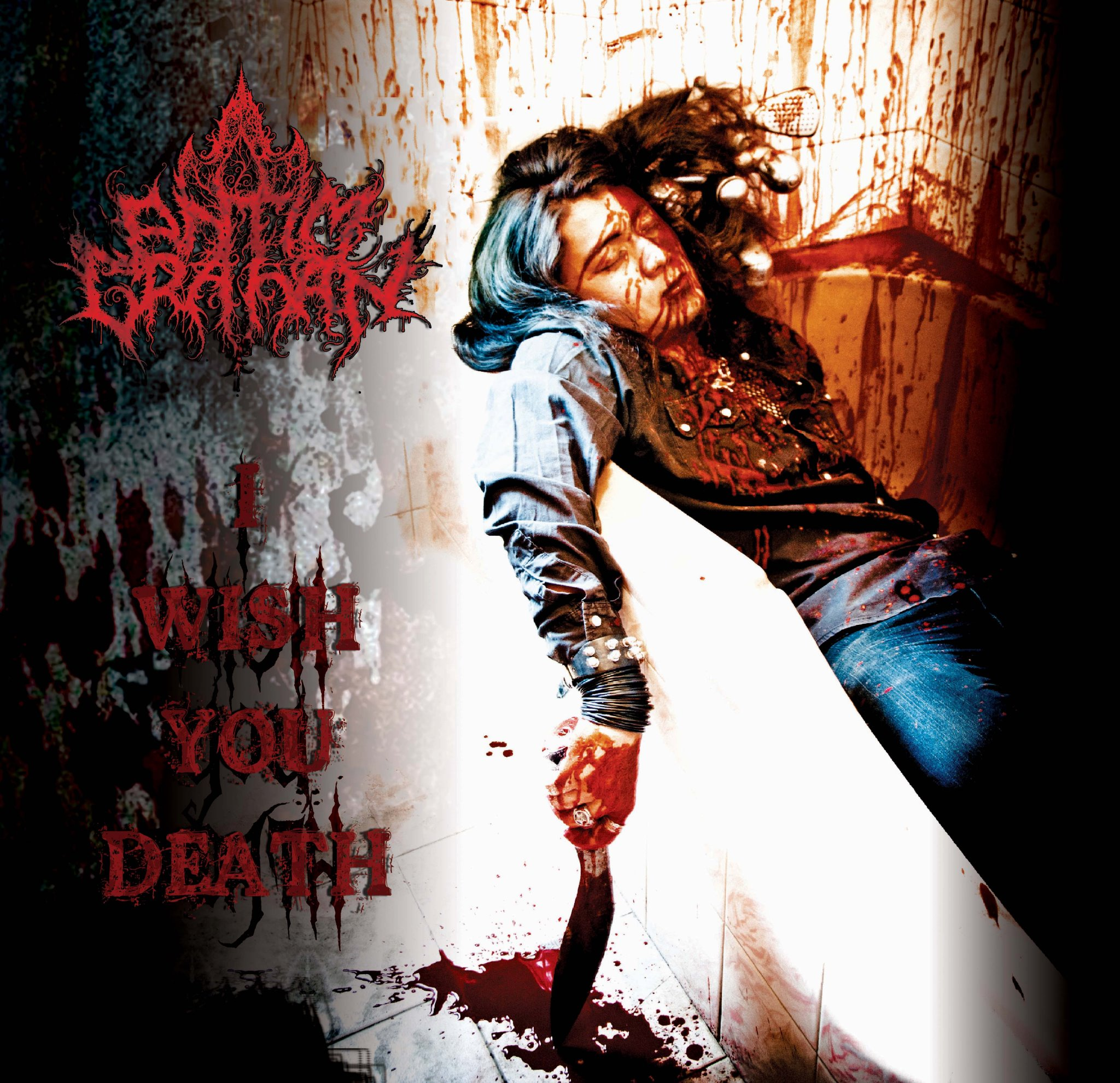 antim grahan i wish you death album cover