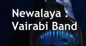 Vairabi Band Nepal – Newalaya Instrument Song