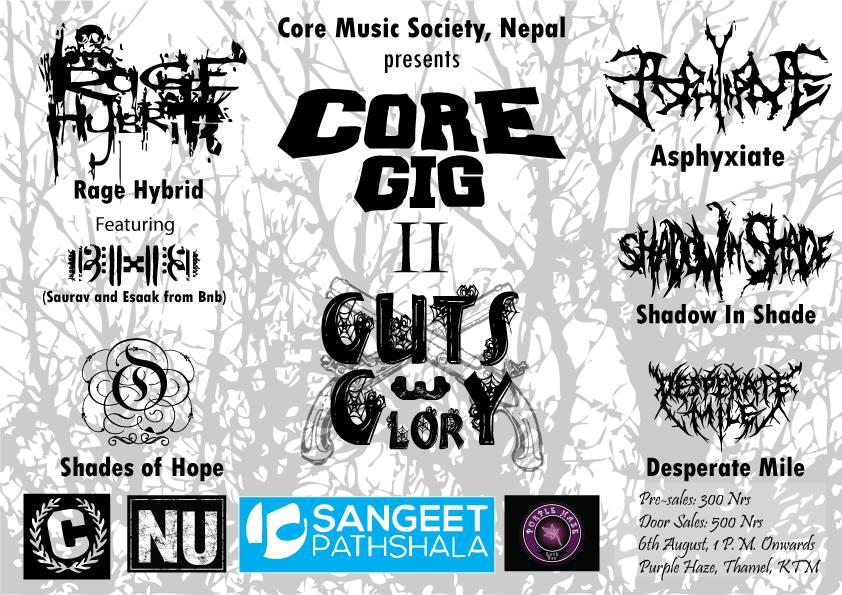 core gig 2