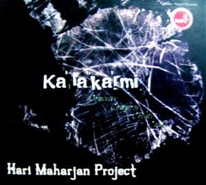 hari maharjan project kalakarmi