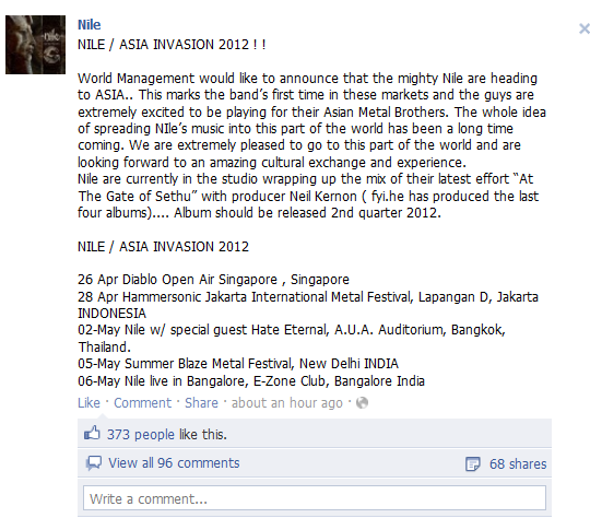 nile live in india