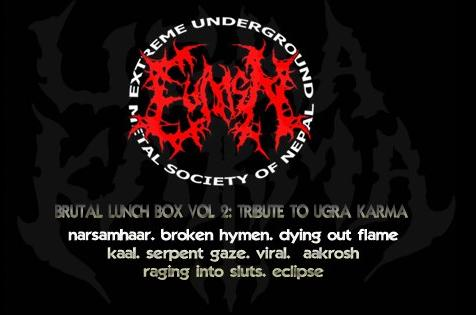 brutal-lunch-box-vol-2-tribute-to-ugrakarma